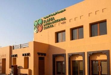 Raha Uluslararası Okulu