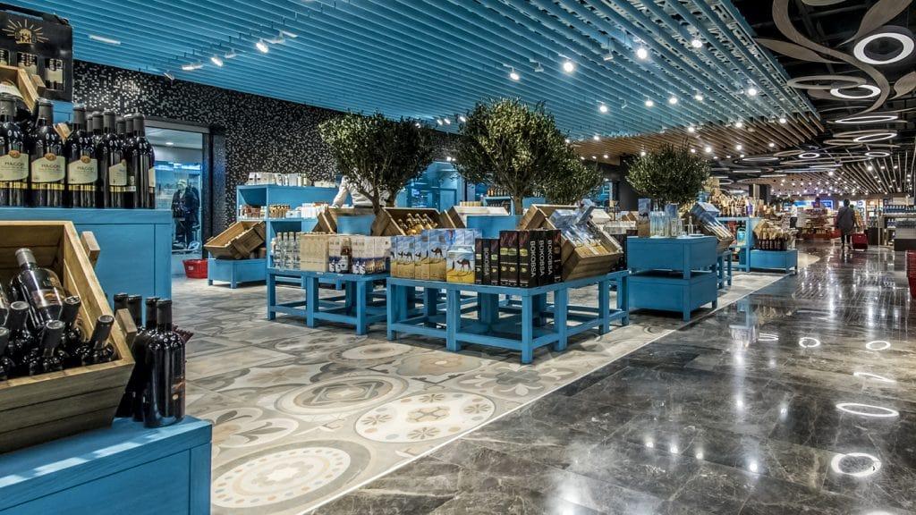 ATU Tunis Kartaca Uluslararası Havalimanı Duty Free