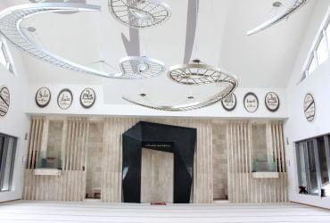 Hacı Kamil Demiröz Camii